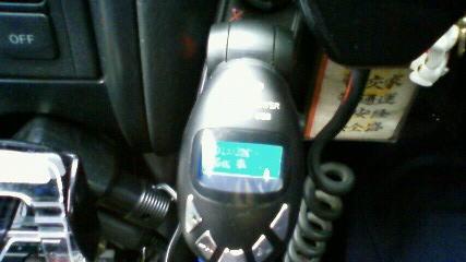 NEC_0009_20090131220118.jpg