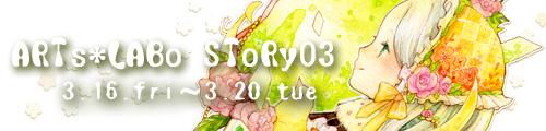 story03_20120316155035.jpg