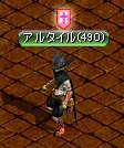 RedStone 10.06.13[03]