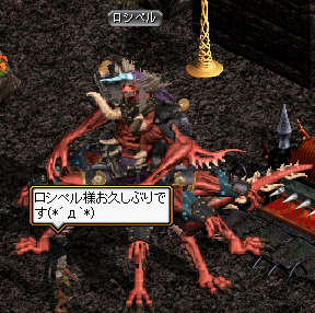 RedStone 10.06.13[01]