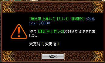 RedStone 10.06.13[02]