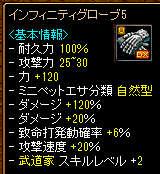 RedStone 10.06.17[03]