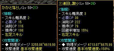 RedStone 10.06.17[02]