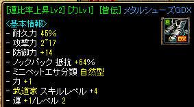 RedStone 10.06.22[00]