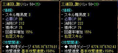 RedStone 10.06.24[02]