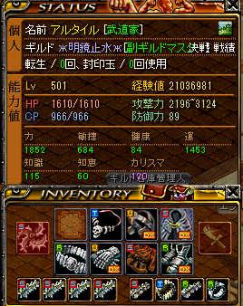 RedStone 10.06.26[05]