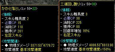 RedStone 10.06.26[03]