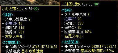 RedStone 10.06.29[01]