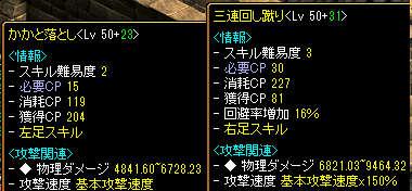 RedStone 10.06.29[03]