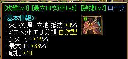 RedStone 10.07.07[01]