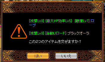 RedStone 10.07.13[02]
