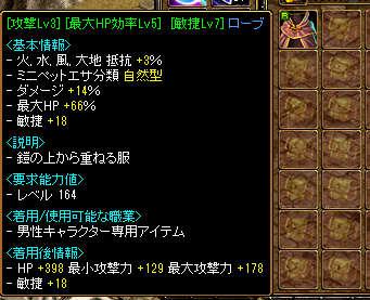 RedStone 10.07.13[03]