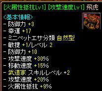 RedStone 10.10.17[00]