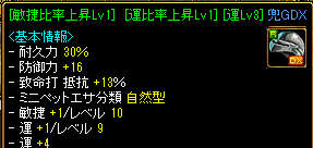 RedStone 10.10.22[00]