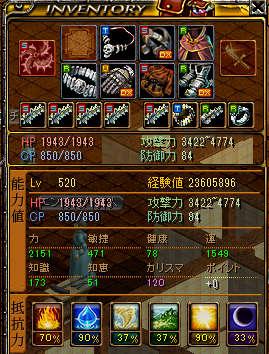 RedStone 10.10.25[01]