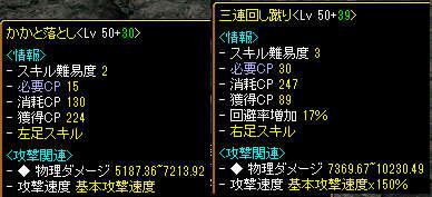RedStone 10.10.25[03]