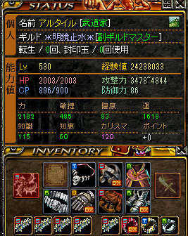 RedStone 10.11.25[00]