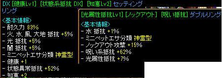 RedStone 10.11.25[01]