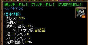 RedStone 10.11.14[00]