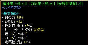 RedStone 10.11.29[04]