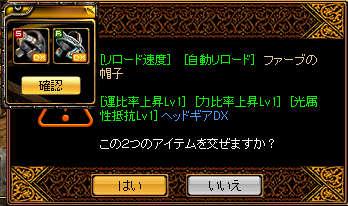RedStone 10.12.09[02]