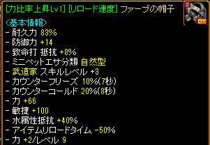 RedStone 10.12.09[03]