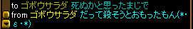 RedStone 10.12.09[00]
