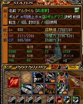 RedStone 10.12.18[06]