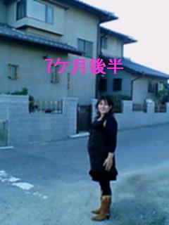 20061108085606