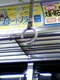 05-01-31_21-38.jpg