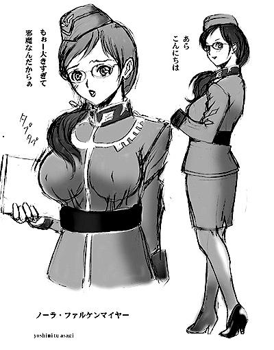 ジオン秘書02