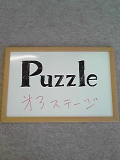 20090907204839