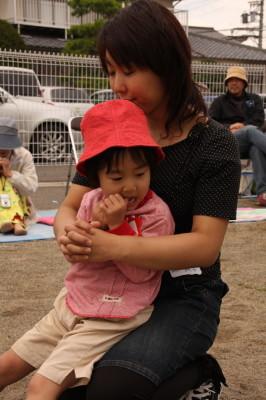 2008_09_27_21.jpg