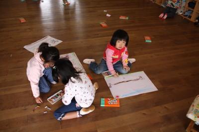 2008_09_30.jpg