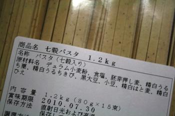 コピー ~ IMG_9821