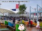 愛知万博・電力館前の噴水広場