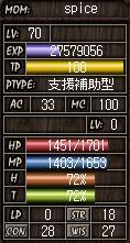 07012804.jpg