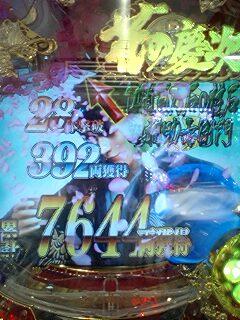 20090329105537