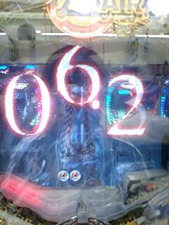 20090424002030