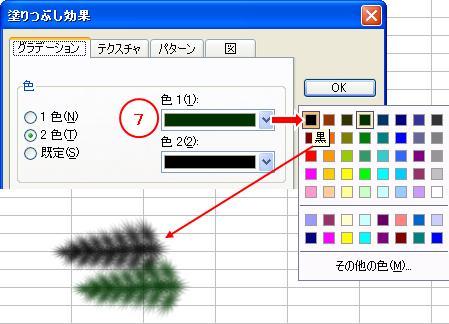 18_004.jpg