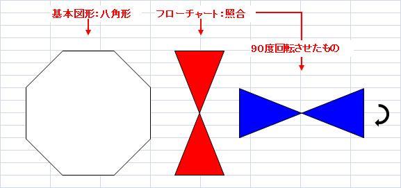 20100517_01.jpg
