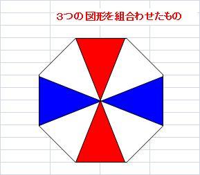 20100517_02.jpg