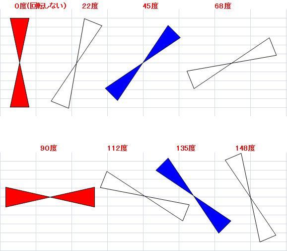20100517_05.jpg