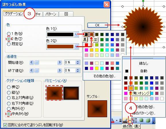 2010_0130_002.jpg