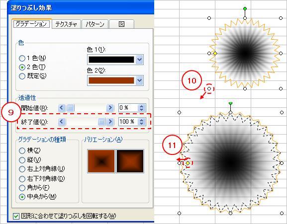 2010_0130_004.jpg