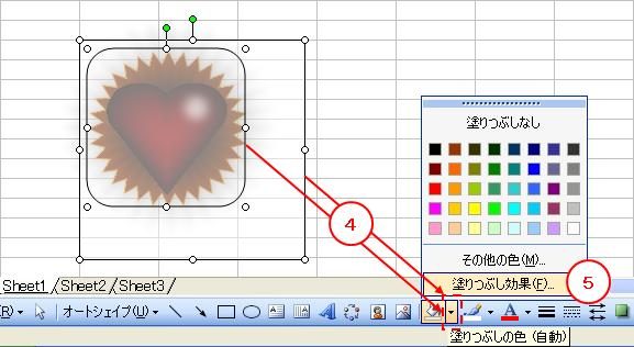 2010_0131_002.jpg