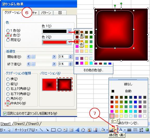 2010_0131_003.jpg