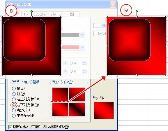 2010_0131_004.jpg
