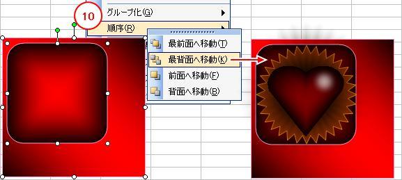 2010_0131_005.jpg
