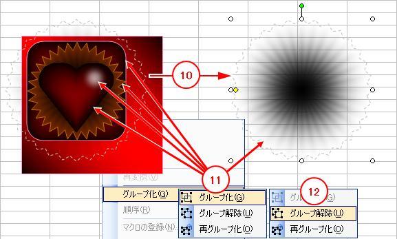 2010_0131_006.jpg